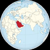 495px-saudi_arabia_on_the_globe_28afro-eurasia_centered29-svg